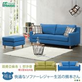 IHouse-熊本 獨立筒親膚亞麻布L型沙發芥綠色