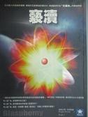 【書寶二手書T3/翻譯小說_KDR】褻瀆_蔡心語, 道格拉斯