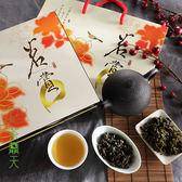 禮盒【茶鼎天】茗賞茶香-台灣高山茶禮盒(150gx2罐)