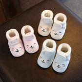 年終慶85折 秋冬季新生嬰兒鞋子0-6-12個月軟底寶寶學步前鞋3男女不掉棉鞋1歲 百搭潮品