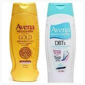 【西班牙 Avena 】黃金燕麥乳液(500ml)*1+腳跟龜裂專用乳液*1