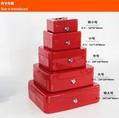 保險箱 小密碼保險箱 保險盒 20A迷你辦公保險櫃 小型保險箱家用 卡布奇诺igo