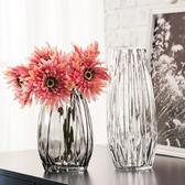花瓶 歐式簡約花瓶 豎棱幾何條紋玻璃花瓶 客廳家居裝飾干花插花瓶高款 ATF poly girl