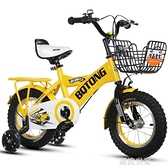 儿童自行车3岁宝宝脚踏车2-4-6岁6-7-8-9-10岁童车男孩小女孩单车MBS『潮流世家』