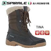【速捷戶外】義大利 SPIRALE TINA雪靴,保暖防潑水 個性雪靴 適合賞雪、冬季旅遊