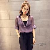 夏天韓國超薄網紗雪紡衫襯衫短裝上衣服性感透視女衫短袖兩件套裝 喜迎新春