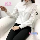 長袖襯衫 新品日系小清新女士翻領長袖白色襯衫全棉質打底襯衣女潮【快速出貨】