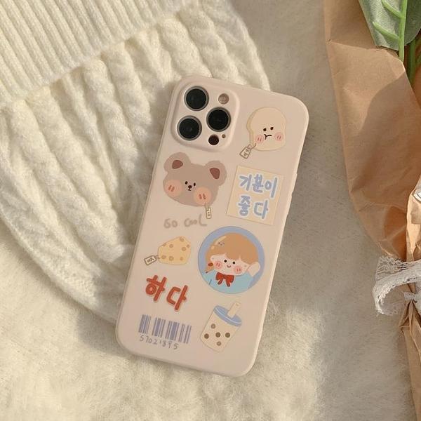 原創卡通iphone12pro蘋果手機殼xs max硅膠8plus全包防摔11適用XR