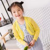 女童小披肩外套夏季新款公主衫薄款 sxx1289 【衣好月圓】