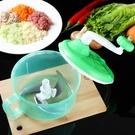 絞菜機 手動攪餡器廚房絞肉機攪菜碎菜機切...