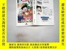 二手書博民逛書店日文書一本罕見茶木則雄 648Y198833