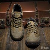 防水戶外實心底防滑徒步輕便越野登山鞋xx5210【野之旅】
