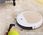 德國SINODOD全自動智慧掃地機器人家用吸塵器超薄靜音拖地一體機   (橙子精品)