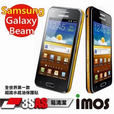 ♕全世界第一款♕ iMOS 三星 Samsung Galaxy Beam (i8530) 3SAS 超疏水疏油保護貼