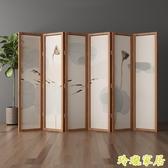 屏風隔斷客廳摺疊行動簡約現代實木簡易酒店裝飾新中式辦公室折屏【快速出貨】