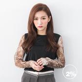 任選三件結帳享1折【2%】2% twopercent 蛇紋拼接袖上衣-黑