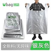 加厚搬家棉被收納袋衣服打包袋裝被子的大塑膠袋手提行李袋【樂淘淘】