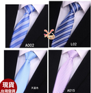 草魚妹-k1332領帶拉鍊8cm花紋領帶拉鍊領帶窄領帶寬版領帶,售價170元
