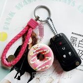 韓版仿真卡通PU面包圈日式甜甜圈 手機掛件包包掛件汽車掛件 探索先鋒