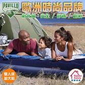 【PAVILLO】(寬152cm) 全新二代植絨蜂窩立柱雙人加大充氣床/充氣墊/居家睡墊/休閒充氣床/露營床墊