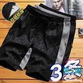 3條裝 休閒短褲男士五分褲寬鬆夏季沙灘褲冰絲涼感速干運動【風之海】