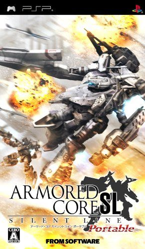PSP機戰傭兵:沉默戰線 攜帶版 亞洲日文版
