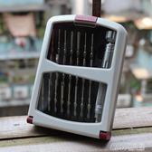 鋼精密螺絲刀 手機相機筆記本平板專業維修拆機工具 Chic七色堇