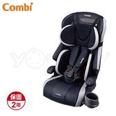 康貝 Combi Joytrip EG 成長型汽車安全座椅-跑格藍 (贈 尊爵卡)