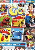 321 GO! 第7期+玩具組,貼紙
