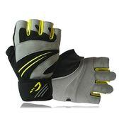 健身手套 半指(可護腕)-透氣防滑器械力量訓練男運動手套2色71w13【時尚巴黎】