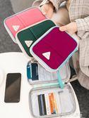 護照包旅行便攜機票收納包證件包袋護照夾防水保護套多功能錢包 奇思妙想屋