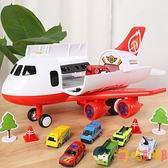 兒童玩具飛機男童耐摔益智多功能玩具車【淘嘟嘟】