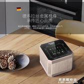 辦公室桌面空氣凈化器迷你家用臥室內除煙味甲醛小型二手煙吸煙機【果果新品】