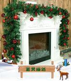 聖誕藤條 圣誕藤條2.7米加密松枝 圣誕節場景裝飾品樹佈置櫥窗拱門掛飾藤藝【美物居家館】