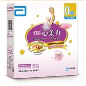 亞培心美力媽媽營養品-草莓優格36.5g /包 14包/盒 *維康*