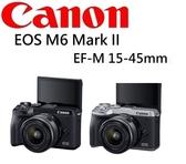 名揚數位CANON EOS M6 MARK II + 15-45mm 佳能公司貨 (一次付清) 送LP-E17原電+1000郵政禮卷(04/30)