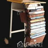加強版課桌神器掛袋大容量高中書本收納袋書立掛架掛書袋igo「多色小屋」