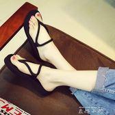 韓版簡約夾腳人字拖女夏季厚底防滑涼拖鞋時尚休閒學生外穿沙灘鞋  米娜小鋪