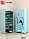 簡易小鞋架子多層組裝防塵家用門口省空間宿舍收納經濟型鞋櫃神器