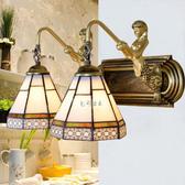 設計師美術精品館歐式田園地中海蒂凡尼美人魚雙頭壁燈鏡前燈床頭燈飾燈具YY037-6