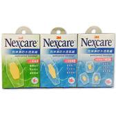 專品藥局 3M Nexcare 克淋濕防水透氣繃 (滅菌) 小擦傷用-8片/小切割傷用-10片/1公分以下傷口用-15片