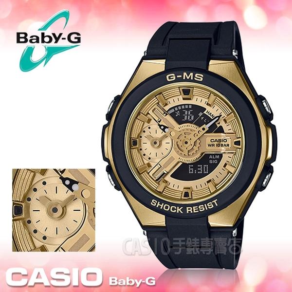 CASIO手錶專賣店BABY-G G-MS系列 MSG-400G-1A2 都會優雅雙顯女錶 金色錶面 防水100米 世界時間 MSG-400G