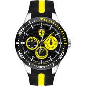 Scuderia Ferrari 法拉利 Red Rev T 日曆手錶-黑x黃/46mm FA0830585