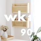 WULIHOME 藤編實木置物架壁掛隔板雜志書刊收納兒童書房墻面裝飾 7-29 wk12907