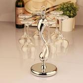 創意不銹鋼紅酒杯架高腳紅酒架懸掛倒掛架葡萄酒杯架歐式客廳擺件