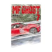 MF GHOST燃油車鬥魂(7)