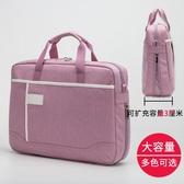 NB電腦包筆電包 筆記型包電腦包女11/13.3/14/15/15.6吋蘋果華碩戴爾手提時尚韓版