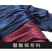 布料醋酸面料垂感光澤滌綸禮服高端定制布料旗袍醋酸緞仿真絲布料