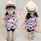 背心新品童裝女童套裝女寶寶衣服夏款短袖無袖兒童1-2-3-4歲夏兩件套(好康618)