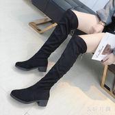 長筒靴中大尺碼網紅長筒靴鞋子女秋季新款薄百搭韓版中跟粗跟過膝長靴瘦瘦靴 FR79【衣好月圓】